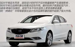 Geely Emgrand GC9