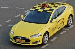 Яндекс.Такси заработало в Харькове