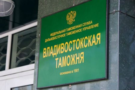 Во Владивостоке сокращается ввоз поддержанных иномарок из-за ГЛОНАСС