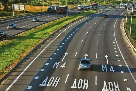 «Автодор» будет изучать поведение водителей при помощи особых очков