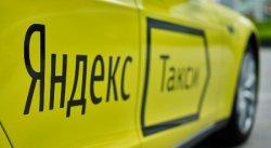 В Москве пройдут рейды против нелегальных таксистов