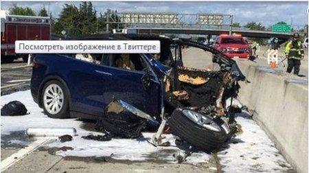 Tesla: Вразбившемся вДТП Model Xработал автопилот