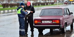 Депутаты придумали, как еще можно наказывать водителей