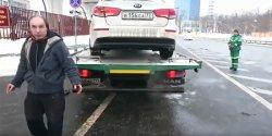 Водителя за угон машины с эвакуатора лишат пр ...
