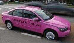 Новый сервис такси в Грозном: с женщинами-водителями для женщин-пассажиров