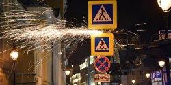 Внимание: с 1 мая появятся новые дорожные знаки