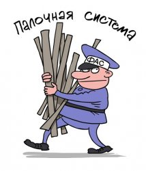 Видео о палочной системе в ГИБДД: начальника отстранили