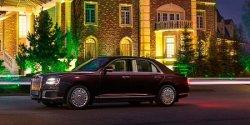 Губернатор одного из регионов хочет купить лимузин Aurus, но не может